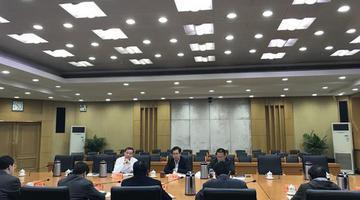 苏州召开大气污染防治专题会议