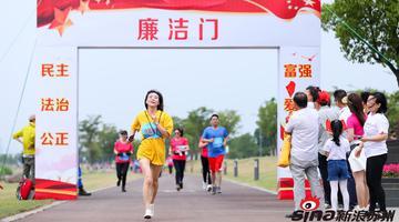 市级机关首届微型马拉松比赛隆重举行