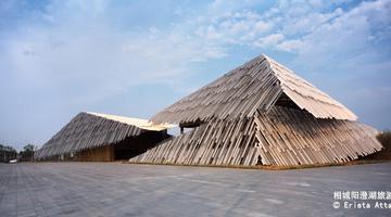 阳澄湖旅游集散中心获国际建筑大奖