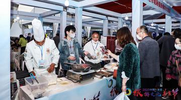 太仓旅游文化美食节开幕