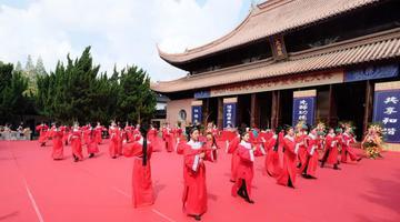 2020姑苏孔子文化节启幕