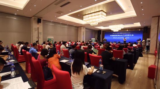 中国国际管理会计产业发展大会 暨MAIC2019年度产品发布会圆满举行