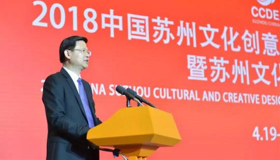市委副书记、市长李亚平在第七届创博会启动仪式中发表讲话