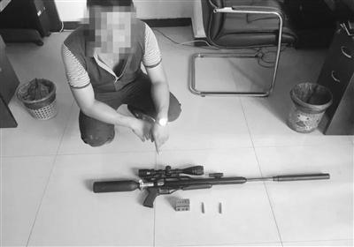 警方缴获的枪支。警方供图