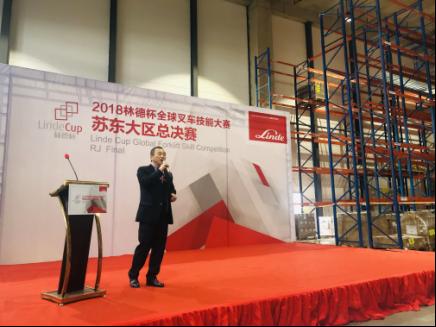 苏州市物流协会会长、苏州天天供应链管理有限公司董事长祁絮杨先生发表讲话