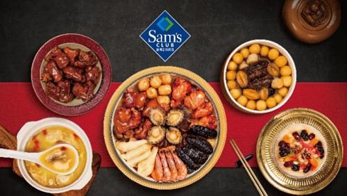 """""""都市快手菜""""系列让会员可以用最少的时间、最简便的方式享受高品质年夜饭"""