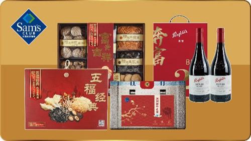 节庆专题礼盒满足会员在春节期间送礼和团聚的消费场景