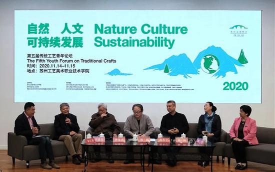 百余专家学者齐聚苏州 聚焦非遗可持续发展及传统工艺振兴