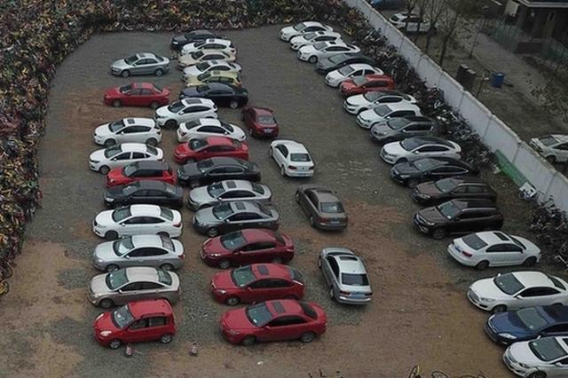 苏州市对停车场实行信用积分管理制度