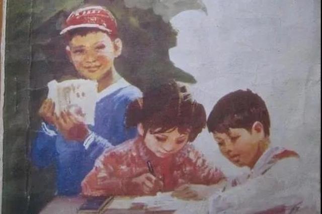 苏州有学校开始学习下学期课 家长朋友圈忙借教材