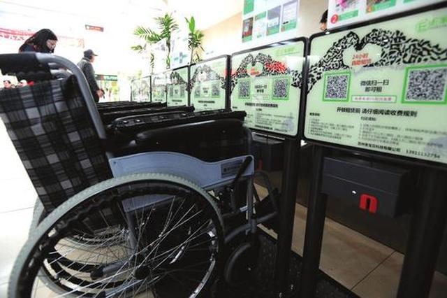 """""""共享轮椅""""扫码就能用 市立医院北区推出便民新举措"""