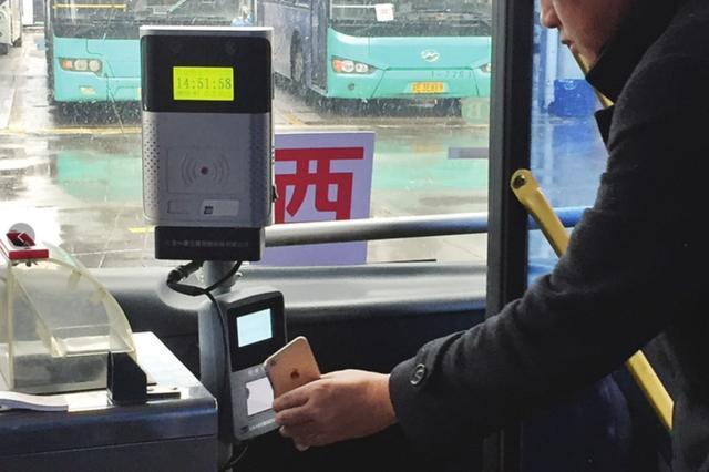 坐公交可以扫码支付了 26路、301路等先行试用