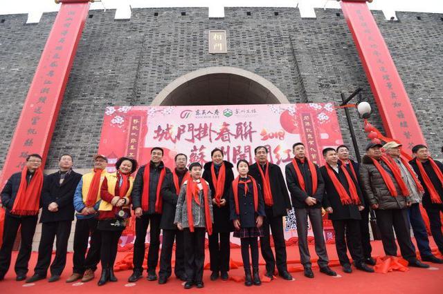 """古城门首次挂上春联 打造历史文化名城""""新民俗"""""""