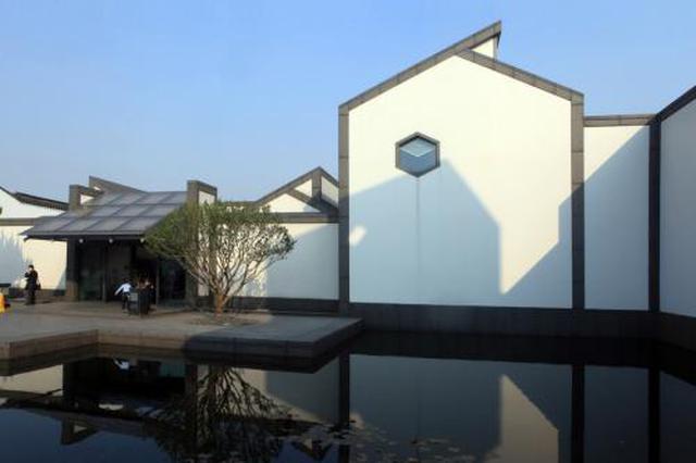 苏州博物馆春节假期全开放 除夕当天提前一小时闭馆