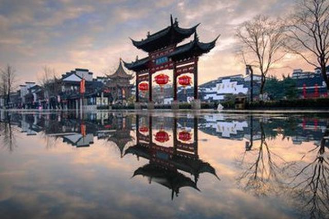 苏州市向社会公布2017年度法治政府建设报告
