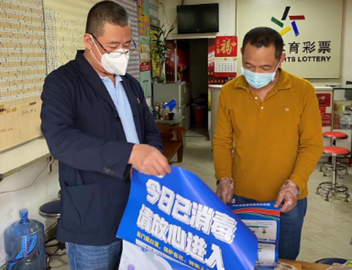 严抓防控迎开市 深圳体彩中心实地检查销售网点