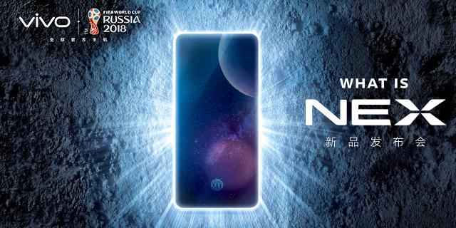 vivo新品旗舰NEX正式发布