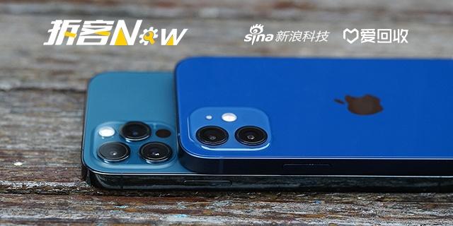 苹果iPhone 12 Pro拆解直播:xpj70.com,今天到货今天拆