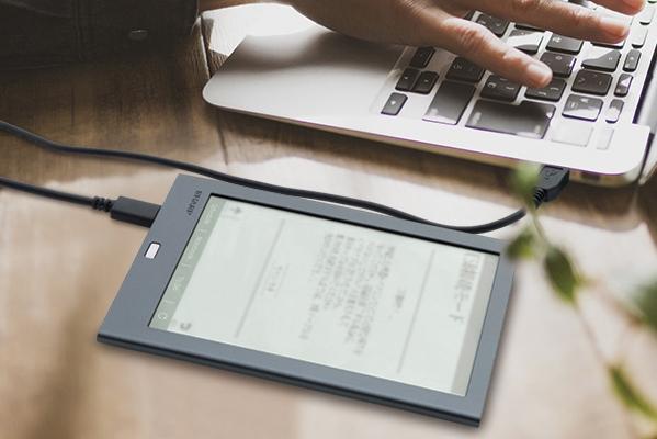 这款电子墨水屏记事本 比手机效率更高