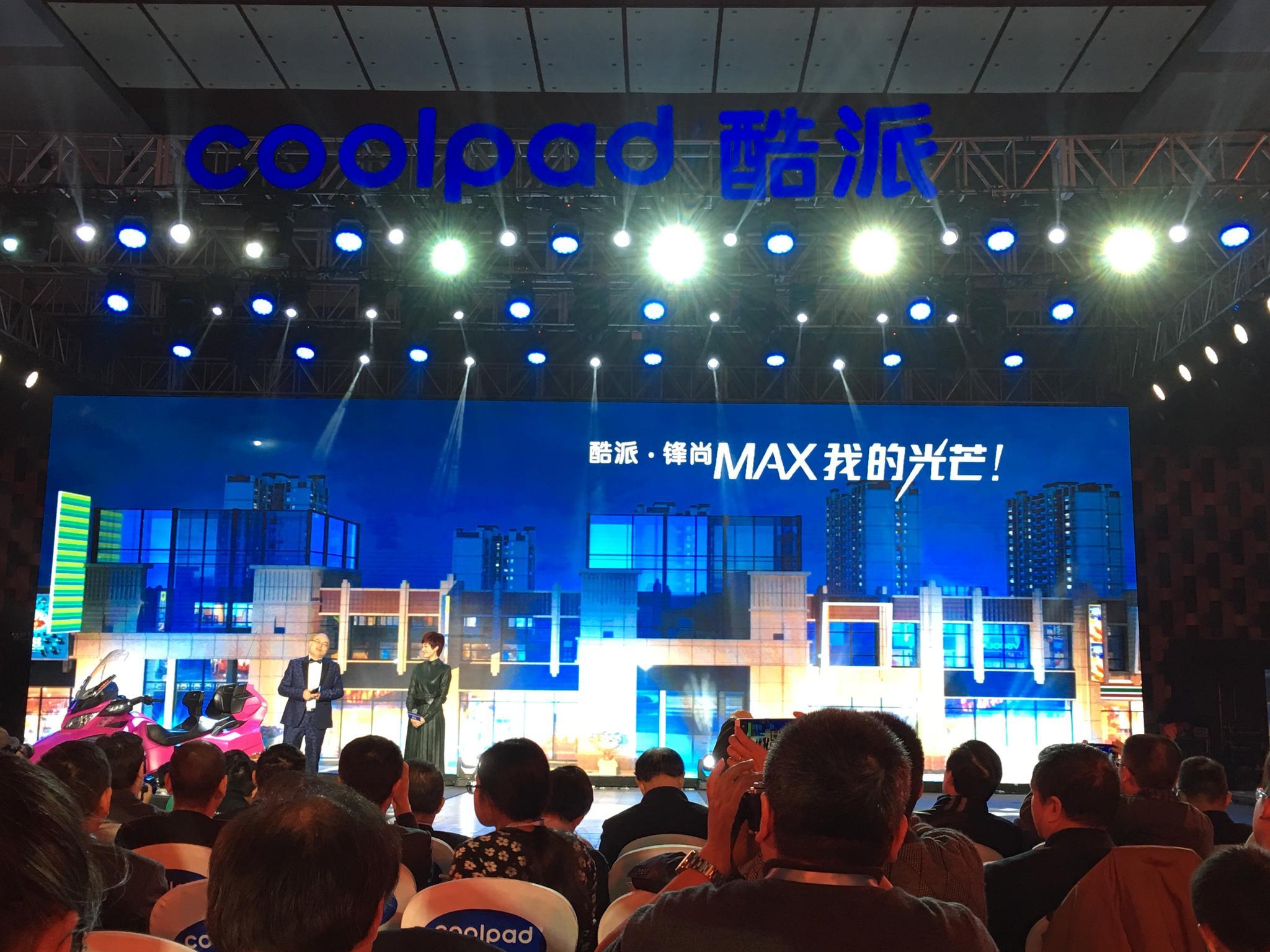 """锋尚Max发布:现场甚至搬来了""""乔布斯"""""""