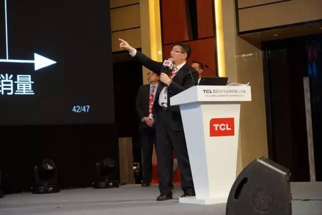 TCL通讯COO杨柘发布手机新品牌理念:宛如生活