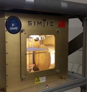 中国首台太空3D打印机诞生