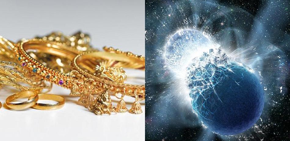 你佩戴的金银首饰从哪来?中子星碰撞产物散落地球