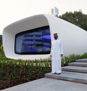 迪拜全球首座3D打印办公楼开业