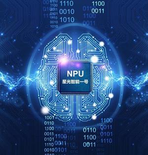 深度学习人工智能离我们还多远?
