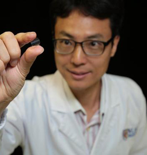 首个塑料柔性磁存储芯片问世