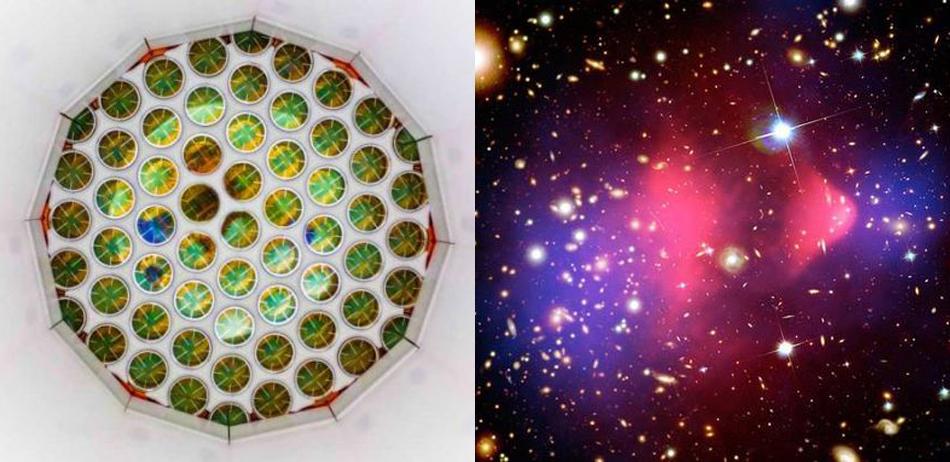 科学家宣布地底探寻找暗物质失败:我们知道它肯定存在