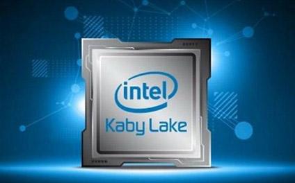 主频4.5GHz Kaby Lake处理器频率提升