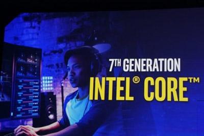 英特尔第七代酷睿处理器上市时间曝光