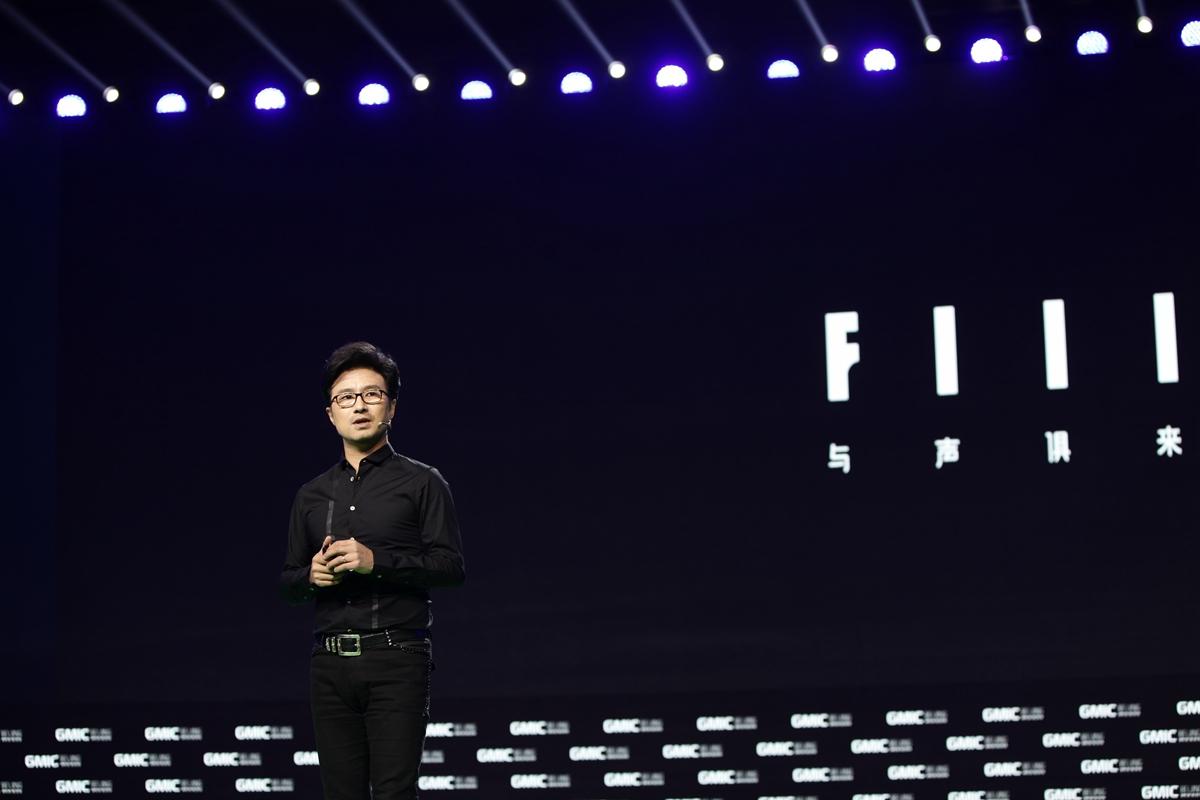 我去了趟FIIL研发室:来谈谈汪峰和罗永浩的差别