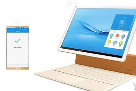 双模式应用更舒心 实用二合一平板电脑推荐