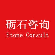 砺石商业评论