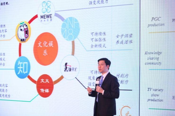 创新工场华南总部正式开业 AI成为最为关注的投资领域