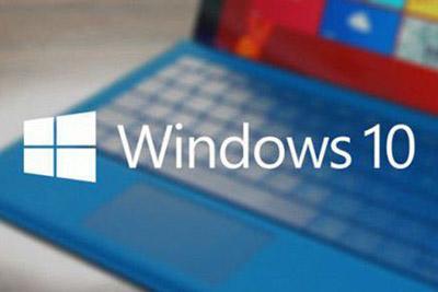 微软移除升级Win10补丁 免费已成历史