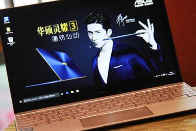 华硕灵耀3:它或许是MacBook最强有力的竞争者