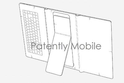 三星最新三段式可折叠平板设计专利曝光