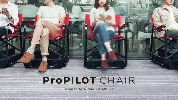 你还在为排队而苦恼吗?试试这款能帮你排队的椅子