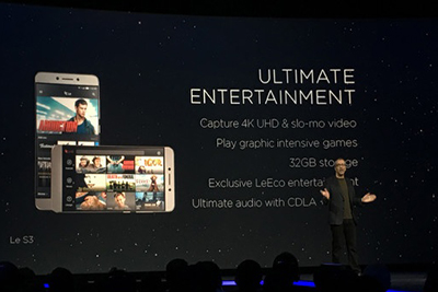 乐视发布乐S3:骁龙652/3000mAh电池