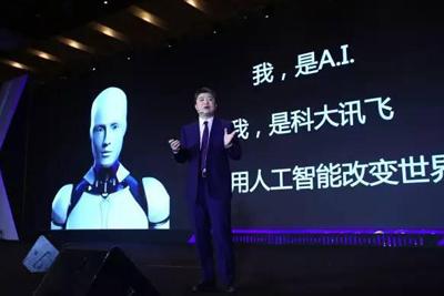专访科大讯飞胡郁:中国要创新 还要多谈谈哲学