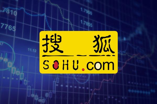 搜狐第三季度净亏损6500万美元 营收同比下滑21%