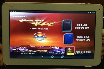 朝鲜安卓平板电脑每打开APP就自动截图