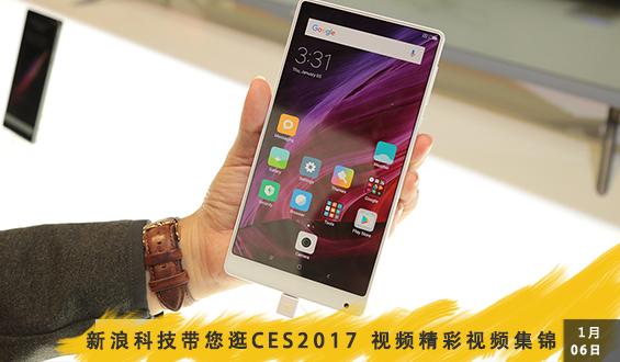 CES2017