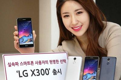 LG X300发布:Android 7.0是最大亮点