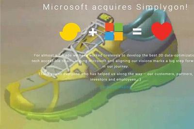 为了Win 10 微软收购了这家3D优化公司