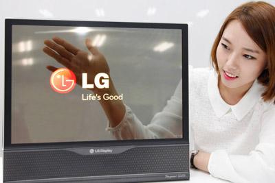 这项专利告诉你 LG也要推出柔性可折叠设备了