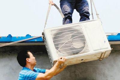"""空调移机过程加收费用成""""潜规则"""""""